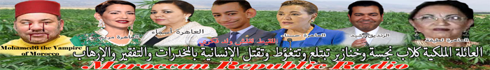 Moroccan Republic Radio